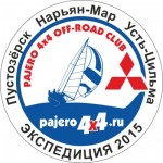 Усть-Цильма, Пустозёрск, Нарьян-Мар